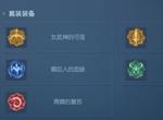 龙族幻想100级装备大全 100级装备玩法及属性分享