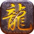 王城圣域官网版预约-王城圣域官方手游最新预约v1.0