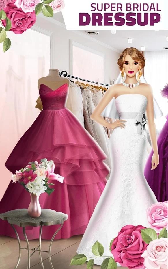 超级婚礼设计师截图