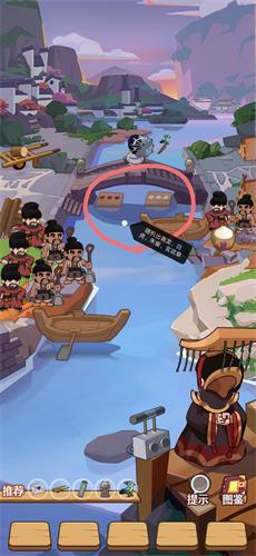 穿越寻宝记京杭运河运粮技巧介绍 运粮有什么小技巧