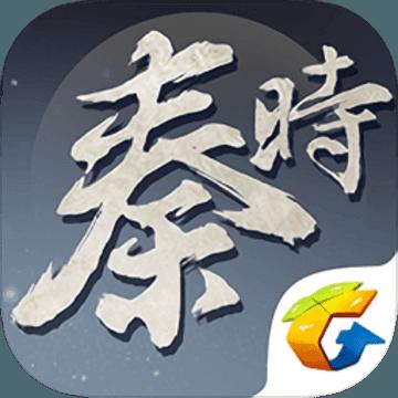 秦時明月世界官網版