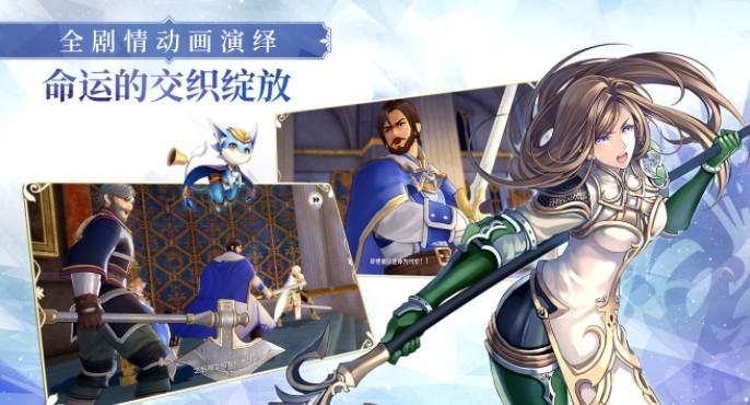 苍之骑士团2截图