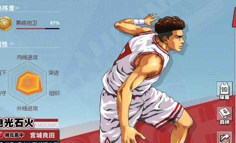 灌篮高手手游断球技巧 怎么断球成功率最高