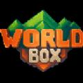 超級世界盒子最新版
