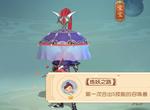 梦幻西游三维版平民玩家合宠攻略 平民玩家合宠玩法详解