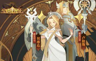 剑与远征上古神庙地图通关攻略 剑与远征上古神庙注意点介绍