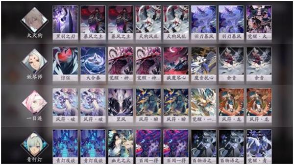阴阳师百闻牌第二赛季最强天梯卡组推荐 第二赛季天梯什么卡组好