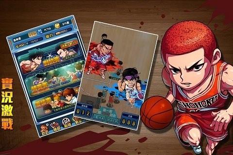狂霸篮球赛 截图
