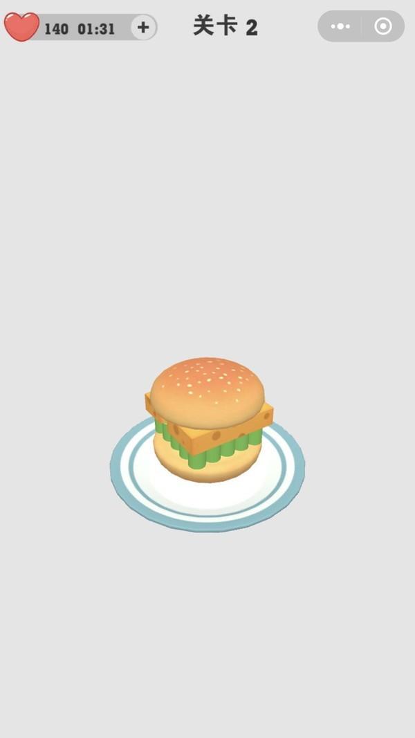 汉堡达人游戏截图