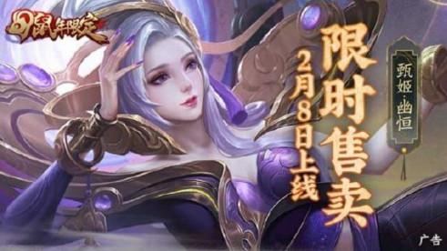 王者荣耀2020微信游戏摇心愿链接地址入口