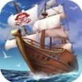 旋转海盗船