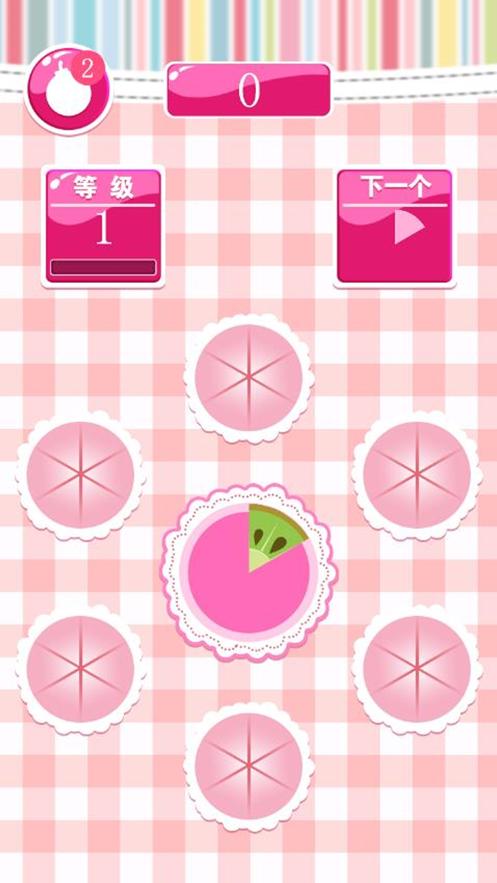 天宫水果拼盘截图