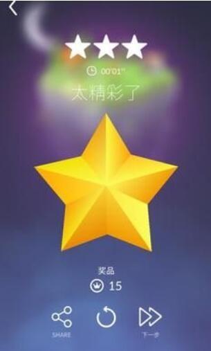 宝丽星辰王子故事截图