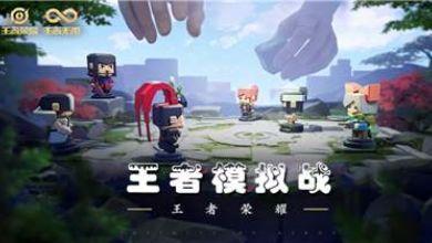 王者模拟战新版本吴法阵容攻略 王者模拟战新版吴法阵容玩法介绍