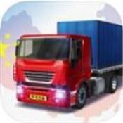 中國卡車之星游戲