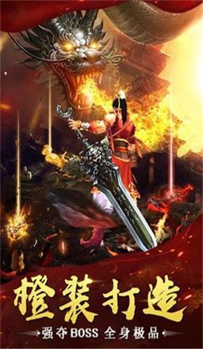 剑之灵截图