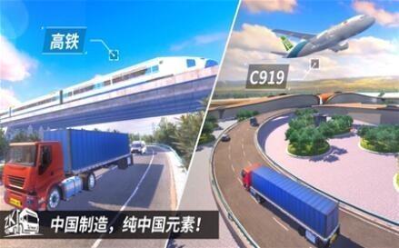 中國卡車之星官方網站截圖
