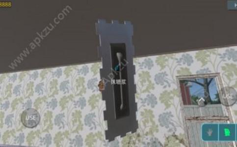 房屋设计师截图