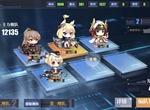 碧蓝航线阵容推荐 最强阵容玩法及搭配详解