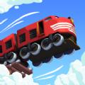 春节小火车