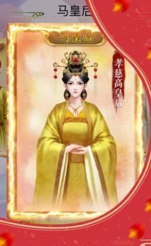 皇后驾到之江山美人截图