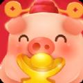 農場豬豬模擬紅包版