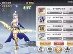 启源女神新版本阵容搭配大全 新版本最强阵容搭配详解