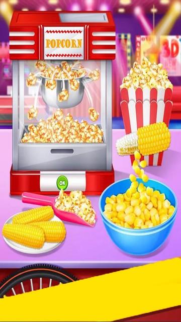 电影美食派对截图