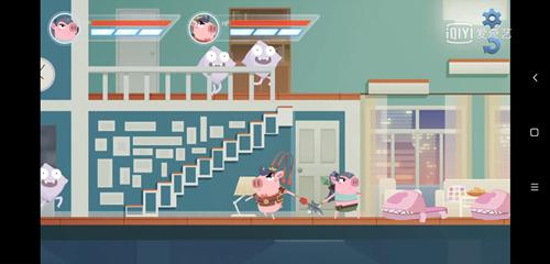 豬豬公寓官方網站截圖