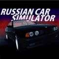 欧卡2俄罗斯卡车模拟器