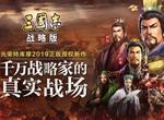 三国志战略版S2赛季黄忠阵容推荐 黄忠怎么玩