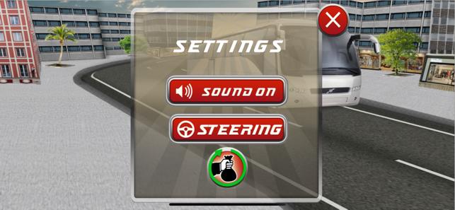 长途汽车教练模拟器截图