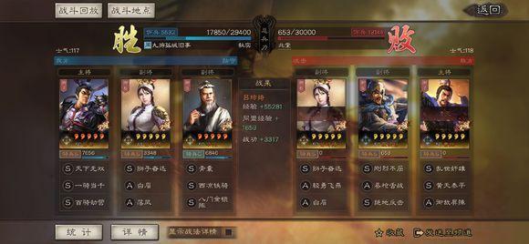 三国志战略版S2吕布群骑流攻略 吕布群骑流阵容及玩法讲解