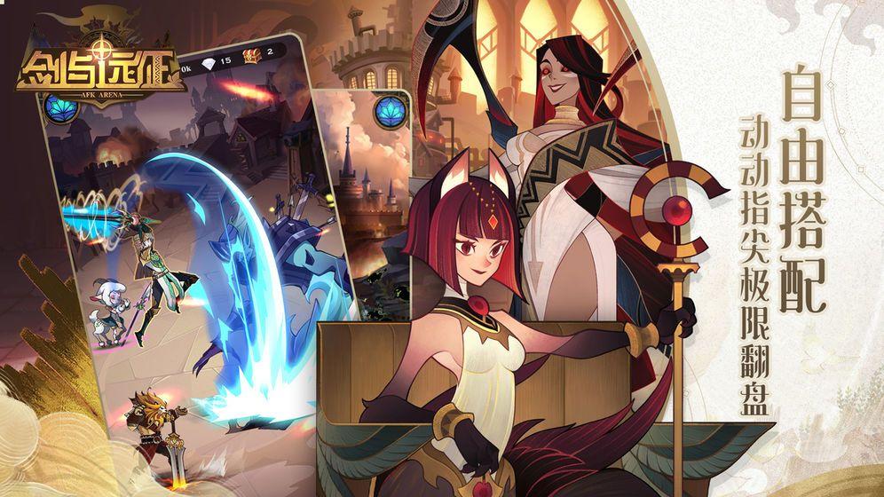 剑与远征英雄选择箱选择推荐 英雄选择箱选谁比较好