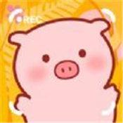 愛5豬豬公寓