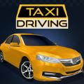 城市出租車駕駛