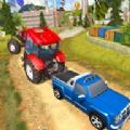 拖拉机牵引和农用巴士运输