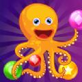 快樂章魚泡泡射擊2020