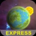 模擬宇宙天體