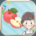 兒童水果拖拖樂