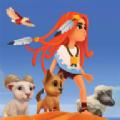 蓋亞女孩寵物救援