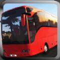公交車老司機