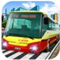 公交車模擬器2020
