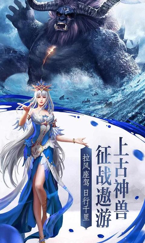 岚城剑仙游戏截图