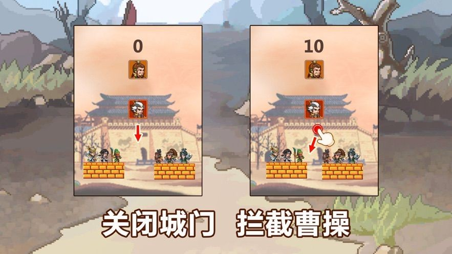 三国经典再续游戏截图