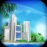 城市島嶼模擬
