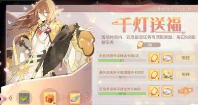 食物语厨艺防守吉利虾屠苏酒阵容怎么打