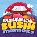 寿司记忆美味组合