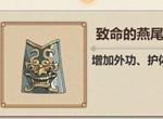 模拟江湖速刷武力攻略大全 快速提升武力方法