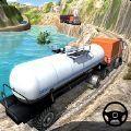 油轮卡车越野行驶2020